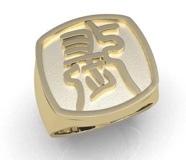 读懂中国首饰上的吉祥寓意——百字图案