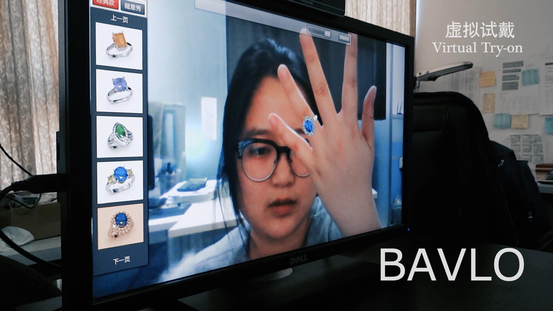寶瓏珠寶虛擬試戴系統——視頻