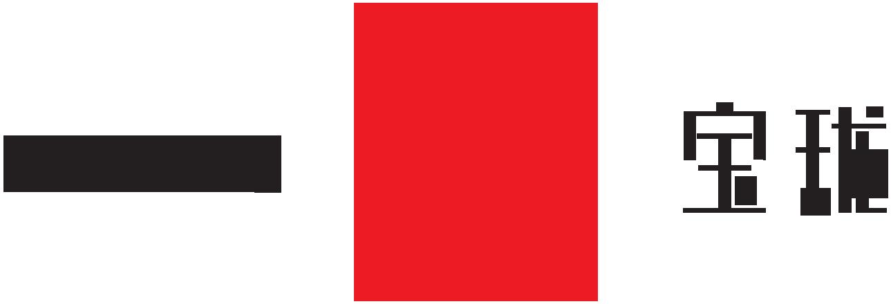 寶瓏 BAVLO logo 珠寶定制品牌