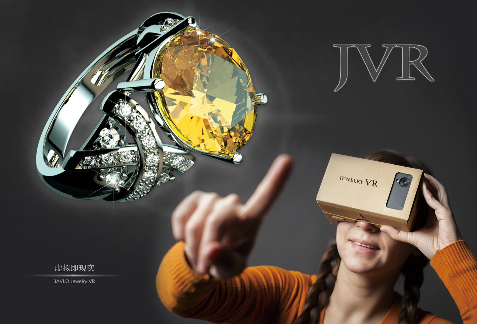 宝珑 虚拟现实 JVR 珠宝定制