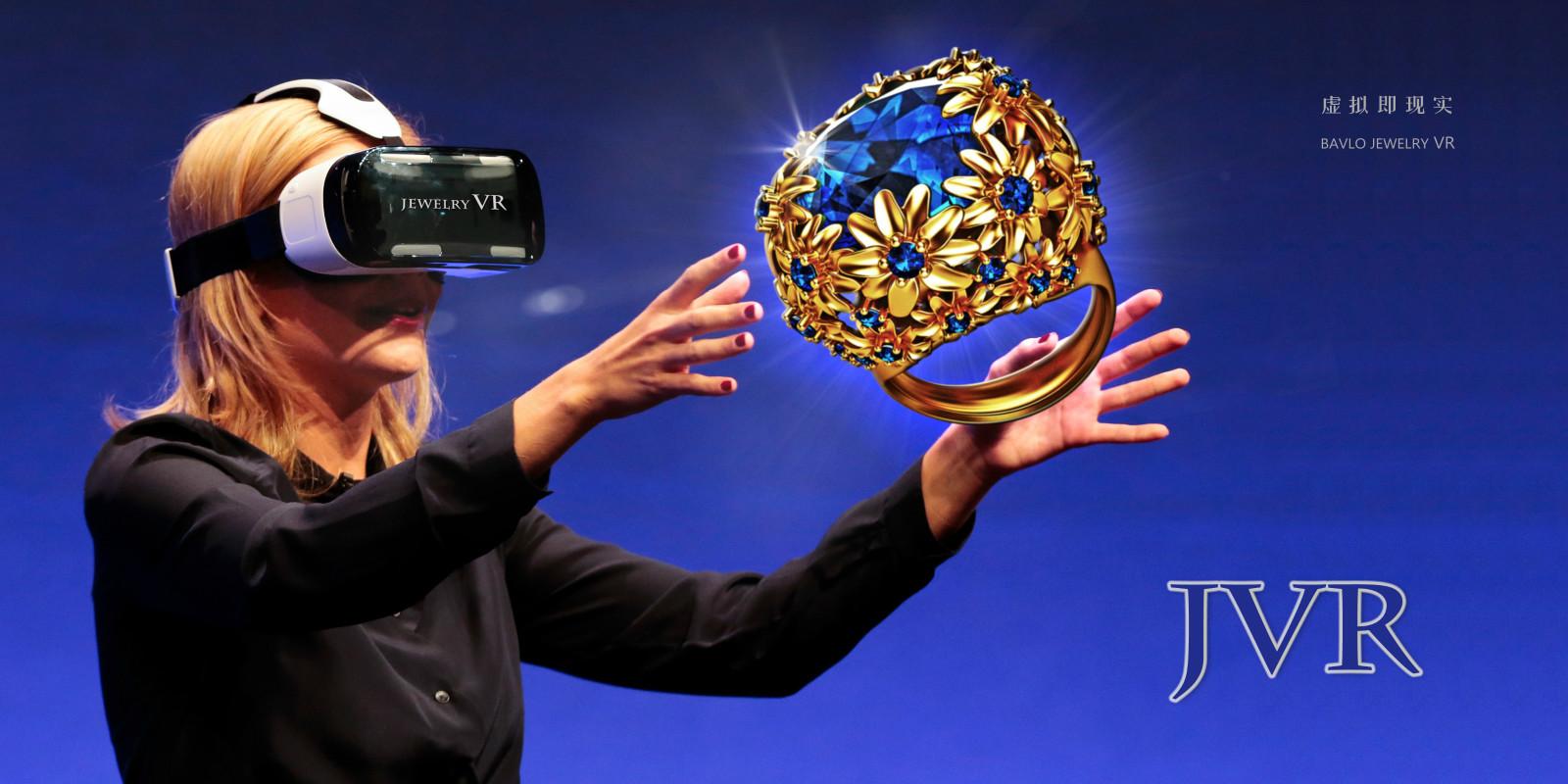 宝珑 BAVLo 虚拟现实 JVR 珠宝个性化定制